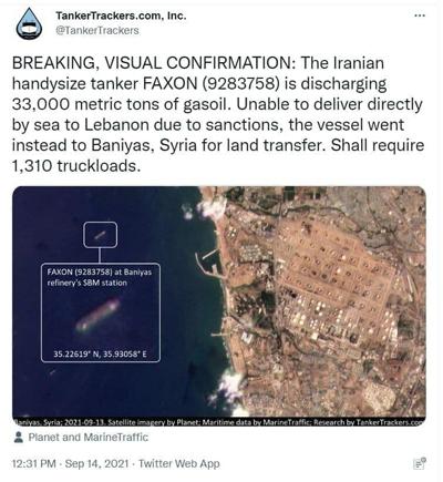نفتکش ایرانی به سوریه رسید+عکس