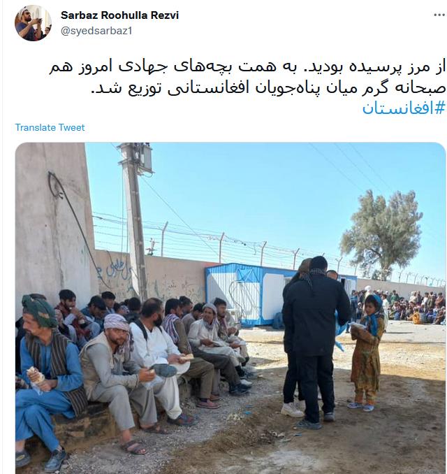 حرکت معنادار ایران در مرز افغانستان جهانی شد+عکس