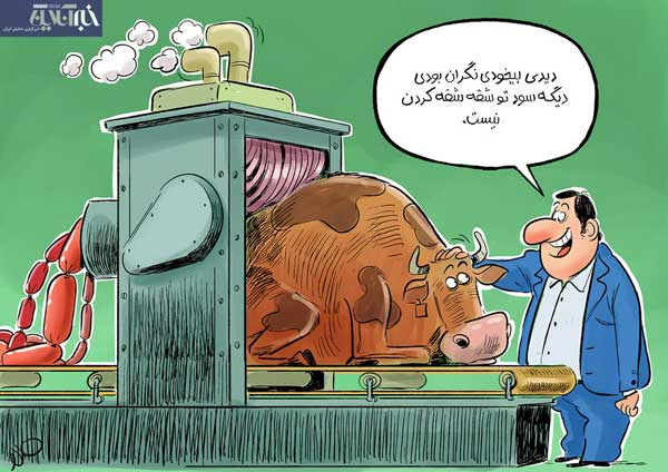 سوسیس و کالباس از گوشت هم گران تر شد+عکس