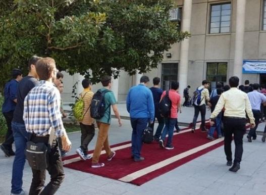 آغاز سال تحصیلی جدید در یکی از دانشگاههای مناطق محروم