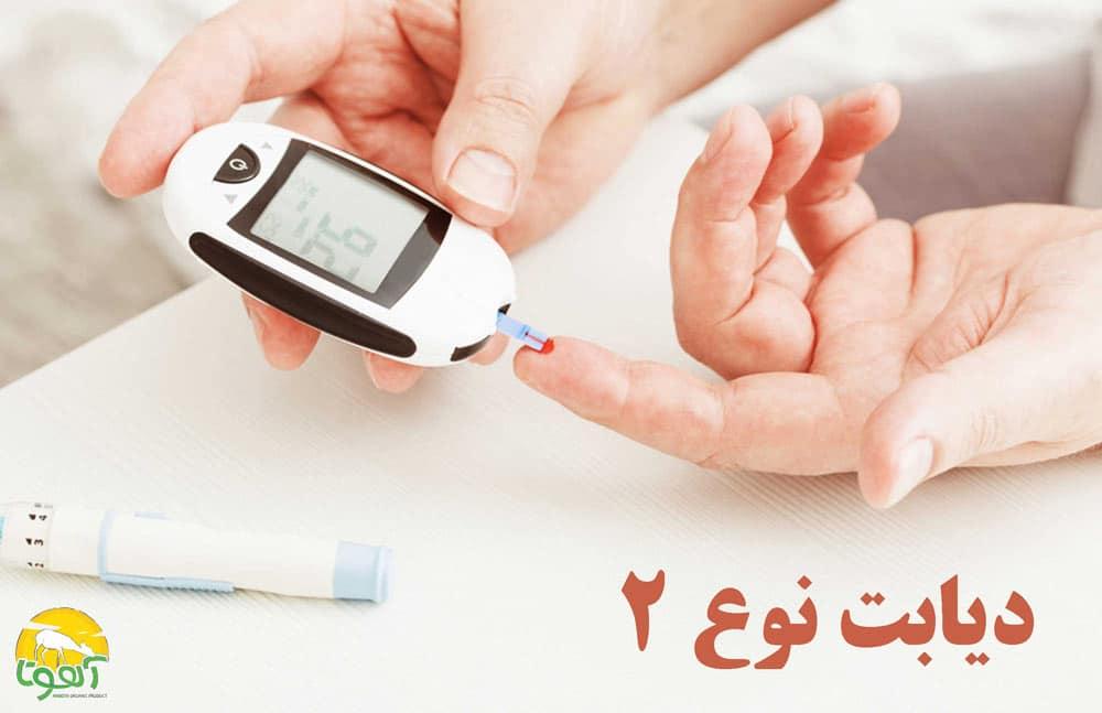 قرار گرفتن در معرض آرسنیک و ابتلا به دیابت نوع 2