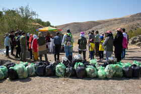 به مناسبت روز جهانی پاکسازی زمین