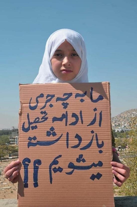 اعتراض دختر افغانستانی به طالبان خبرساز شد+عکس