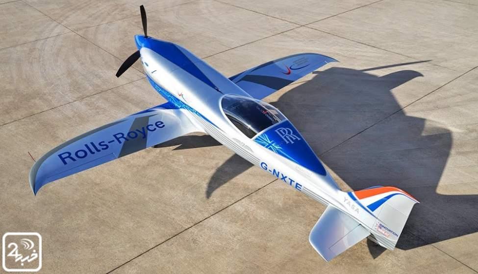 پرواز آزمایشی هواپیمای برقی رولزرویس