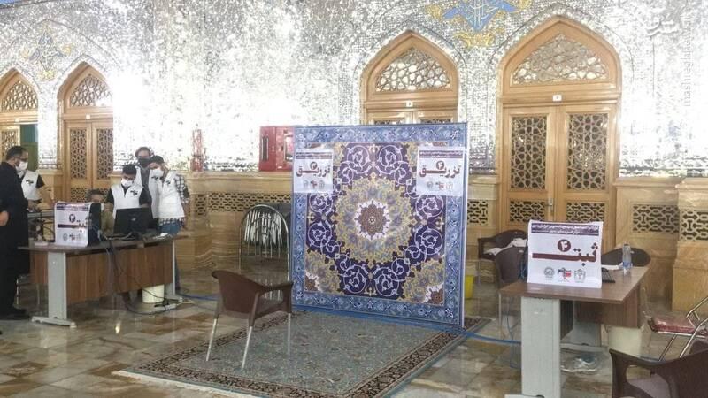 مرکز واکسیناسیون برای زائران امام رضا (ع)+عکس