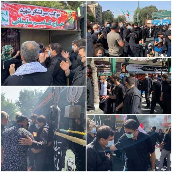 معاون اول رئیسی در مراسم روز اربعین تهران+عکس