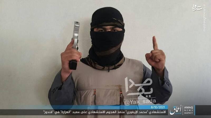 مرد داعشی که خودش را در مسجد افغانستان منفجر کرد+عکس