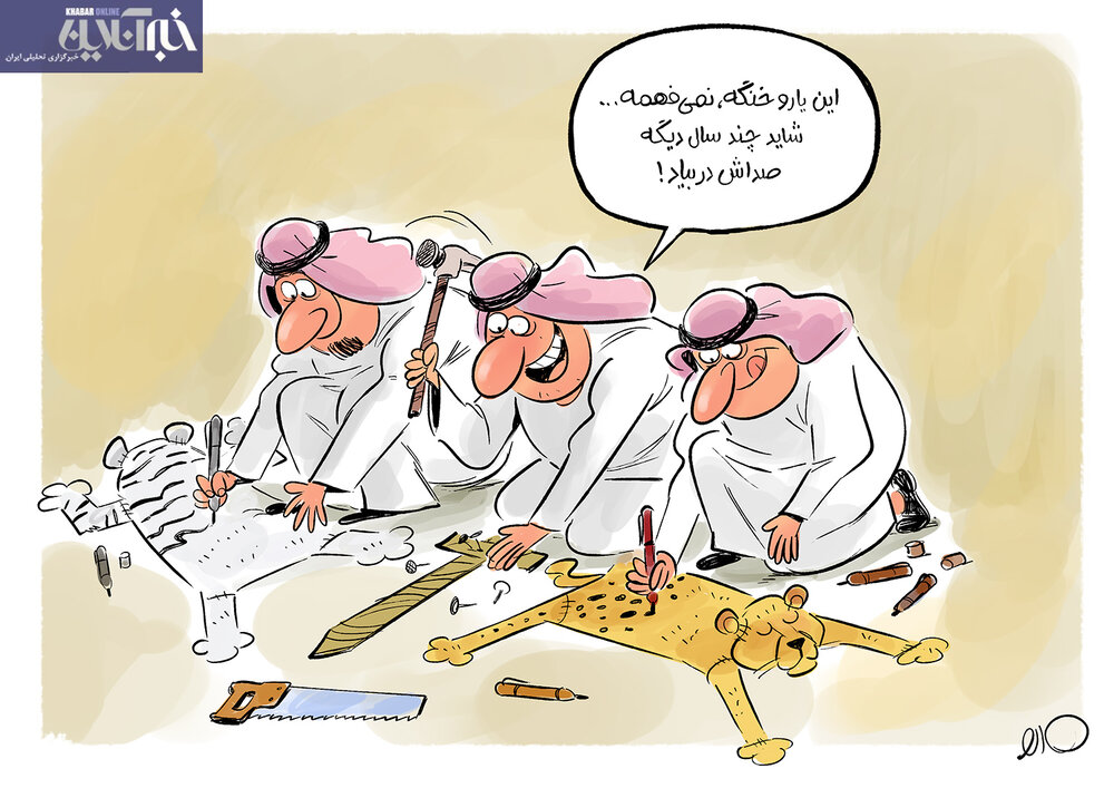 هدیه قلابی عربستان برای ترامپ باعث آبروریزی شد+عکس