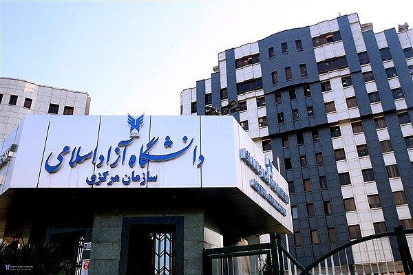اعلام دستورالعمل بازگشت به تحصیل برای دانشجویان دانشگاه آزاد
