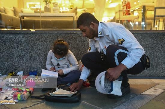 تصویری که حال مردم ایران را خوب کرد+عکس