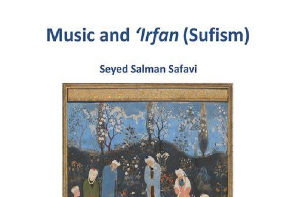 انتشار کتاب موسیقی و عرفان به زبان انگلیسی و فارسی