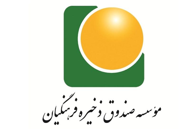 آغاز رأیگیری انتخابات نمایندگان فرهنگیان درهیات امنای صندوق ذخیره فرهنگیان/ رأیگیری تا 27 بهمن ادامه دارد
