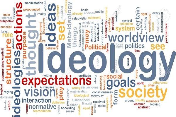 کنفرانسبینالمللی هستیشناسی، ایدئولوژی و دیدگاههای فلسفی