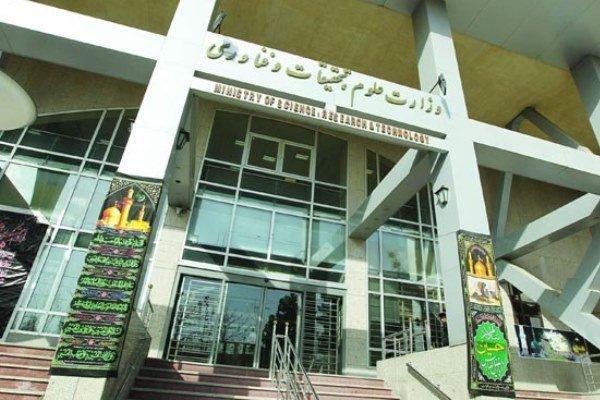 مدیرکل دفتر گسترش آموزش عالی منصوب شد