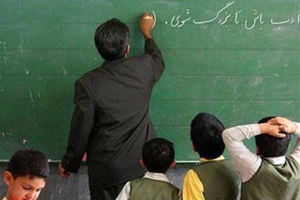 بازگشت اصلاحیه طرح  «استخدام معلمان حق التدریس» به کمیسیون  آموزش