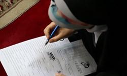 رقابت کتابخوانی دانشآموزان در مسابقه «به مجنون گفتم زنده بمان»