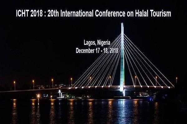 کنفرانس بینالمللی گردشگری حلال برگزار می شود