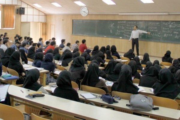 شرایط اخذ ۸ واحد درسی همزمان با پایان نامه در دانشگاه آزاد