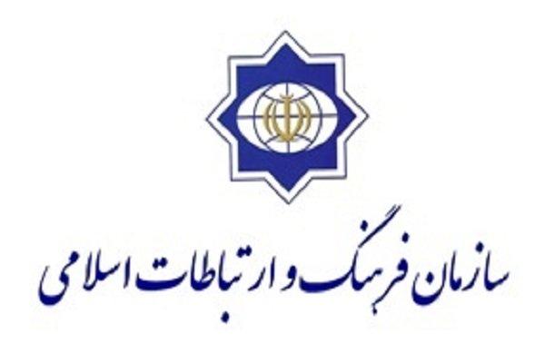 گفتوگوی دینی اسلام و مسیحیت ارمنی حوزه سیلیسی برگزار می شود