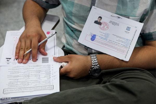 طرح افزایش سهمیه کنکور ایثارگران در دستور کار