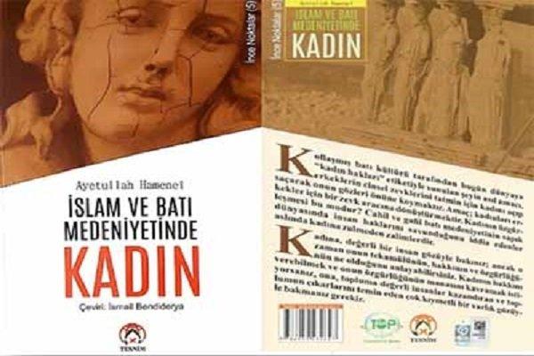 انتشار کتاب «زن در اسلام و غرب» به زبان ترکی استانبولی