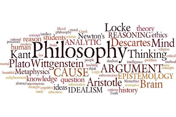 کنفرانس بینالمللی مطالعات فلسفی قاره برگزار می شود