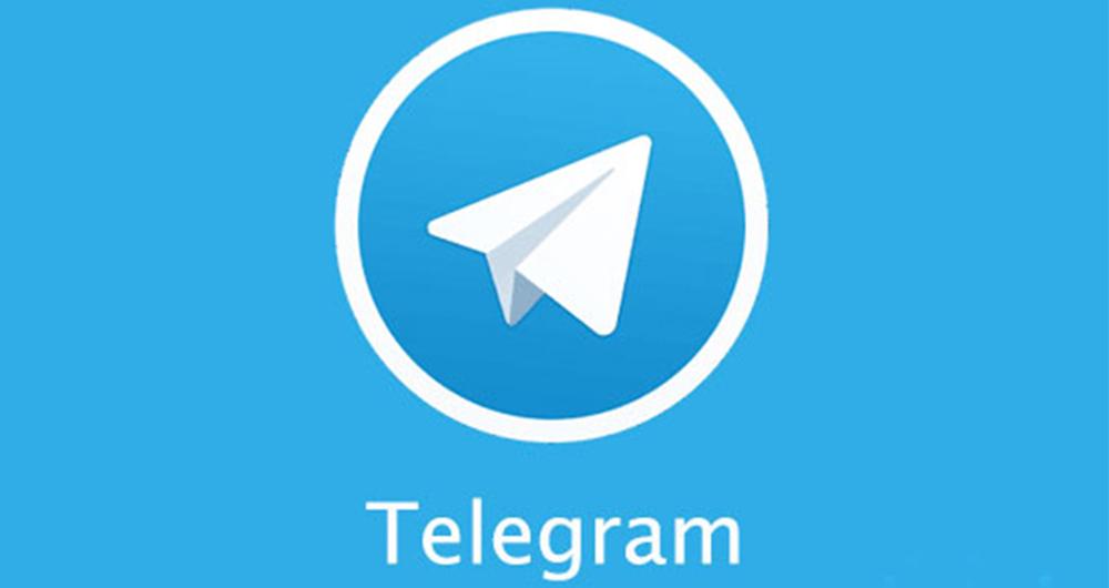 چند درصد کاربران همچنان در تلگرام هستند؟