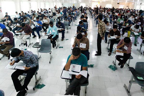اعتراض مجازی داوطلبان کنکور به قطعی شدن تاثیر معدل