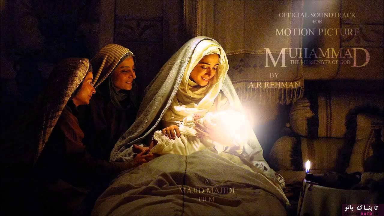 اشتباه تاریخی فیلم محمد رسول الله