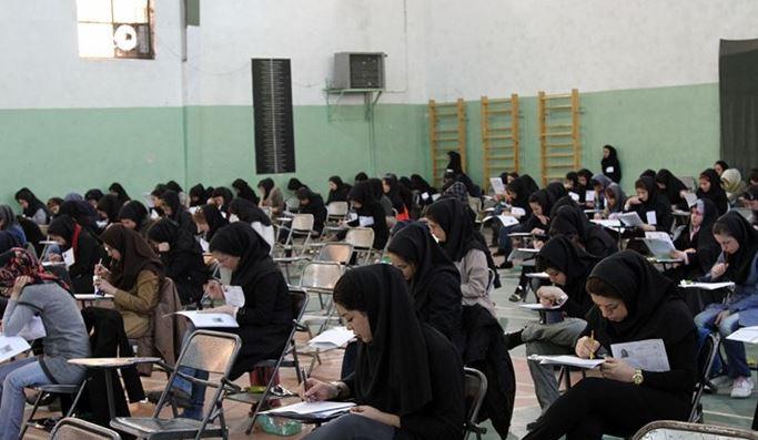 اعلام نتایج نهایی دانشگاه آزاد در کنکور ارشد ۹۷