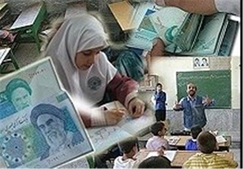 مدارس اجازه اخذ پول از خانوادهها را ندارند