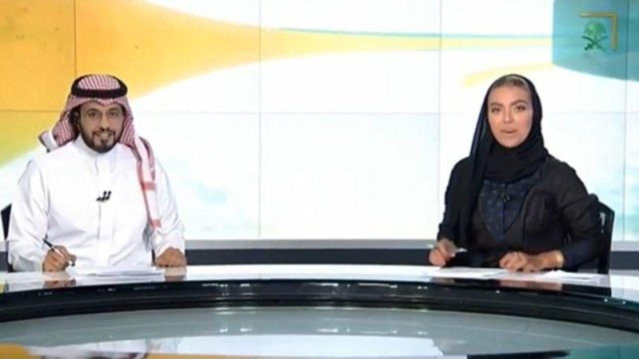 عکس: اولین گوینده زن خبر در تلویزیون سعودی