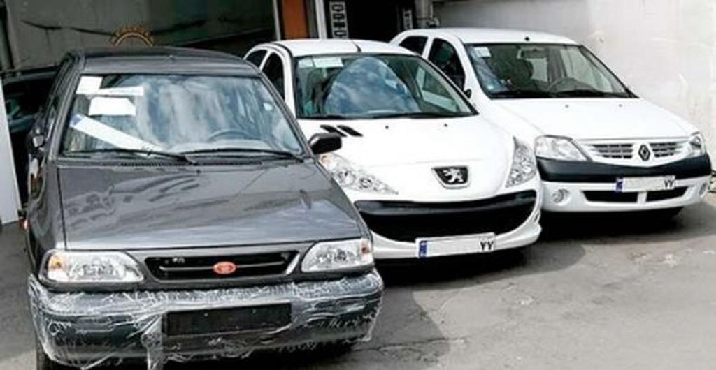 خرید خودرو را به تاخیر بیندازید!