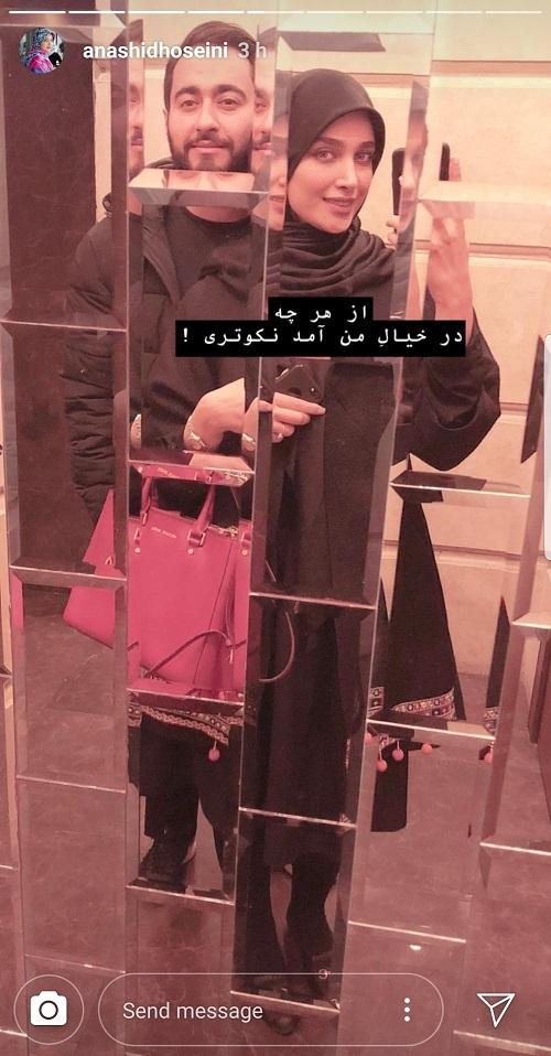 عکس: سلفی آسانسوری عروس سفیر با همسرش