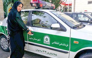 با تنها کلانتری کاملا زنانه ایران آشنا شوید