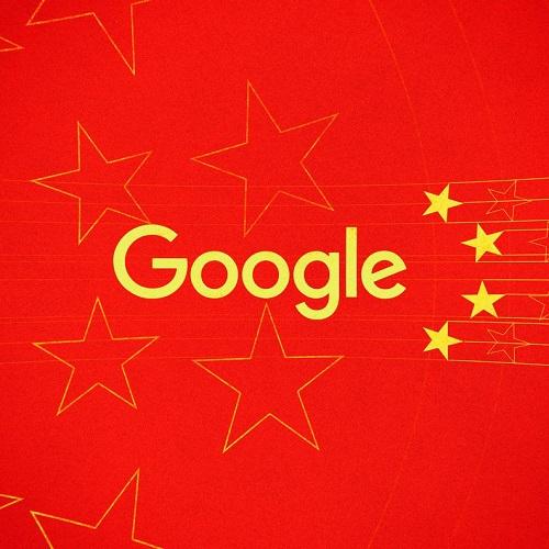 همکاری گوگل با چین علیه مسلمانان