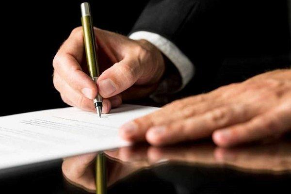 تفاهمنامه فرصت مطالعاتی اساتید با حضور جهانگیری امضا شد