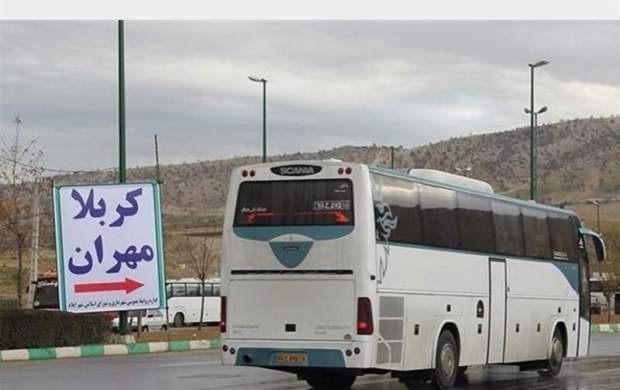 تصادف اتوبوس زائران اربعین حسینی (ع) در عراق