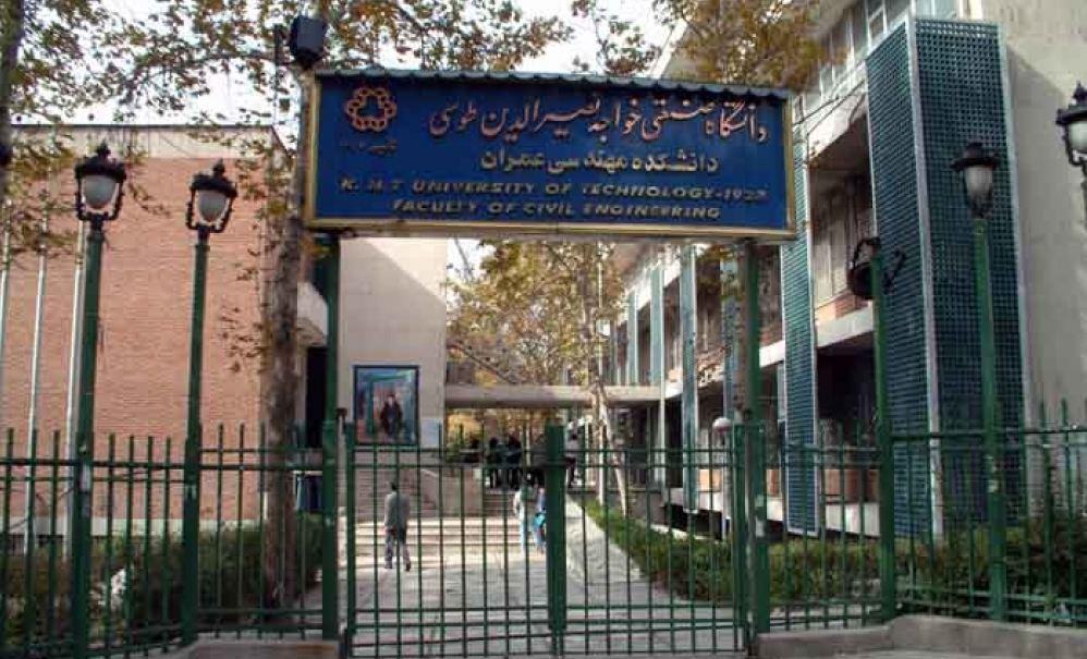 جزئیات وام اربعین دانشجویی دانشگاه خواجه نصیر