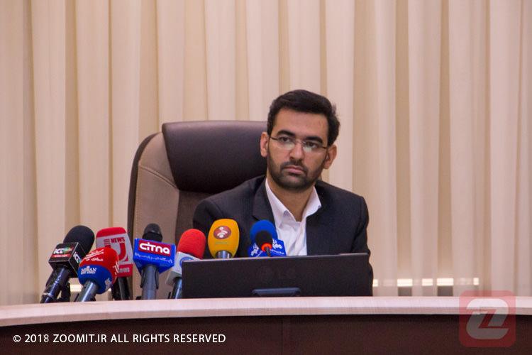 توضیحات آذری جهرمی درخصوص قطع اینترنت و کلاهبرداری از طریق تماس بینالملل