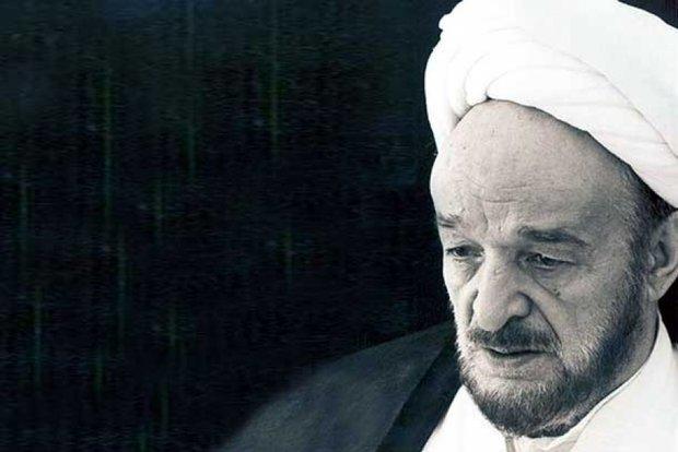 بزرگداشت مرحوم علامه محمدتقی جعفری برگزار میشود