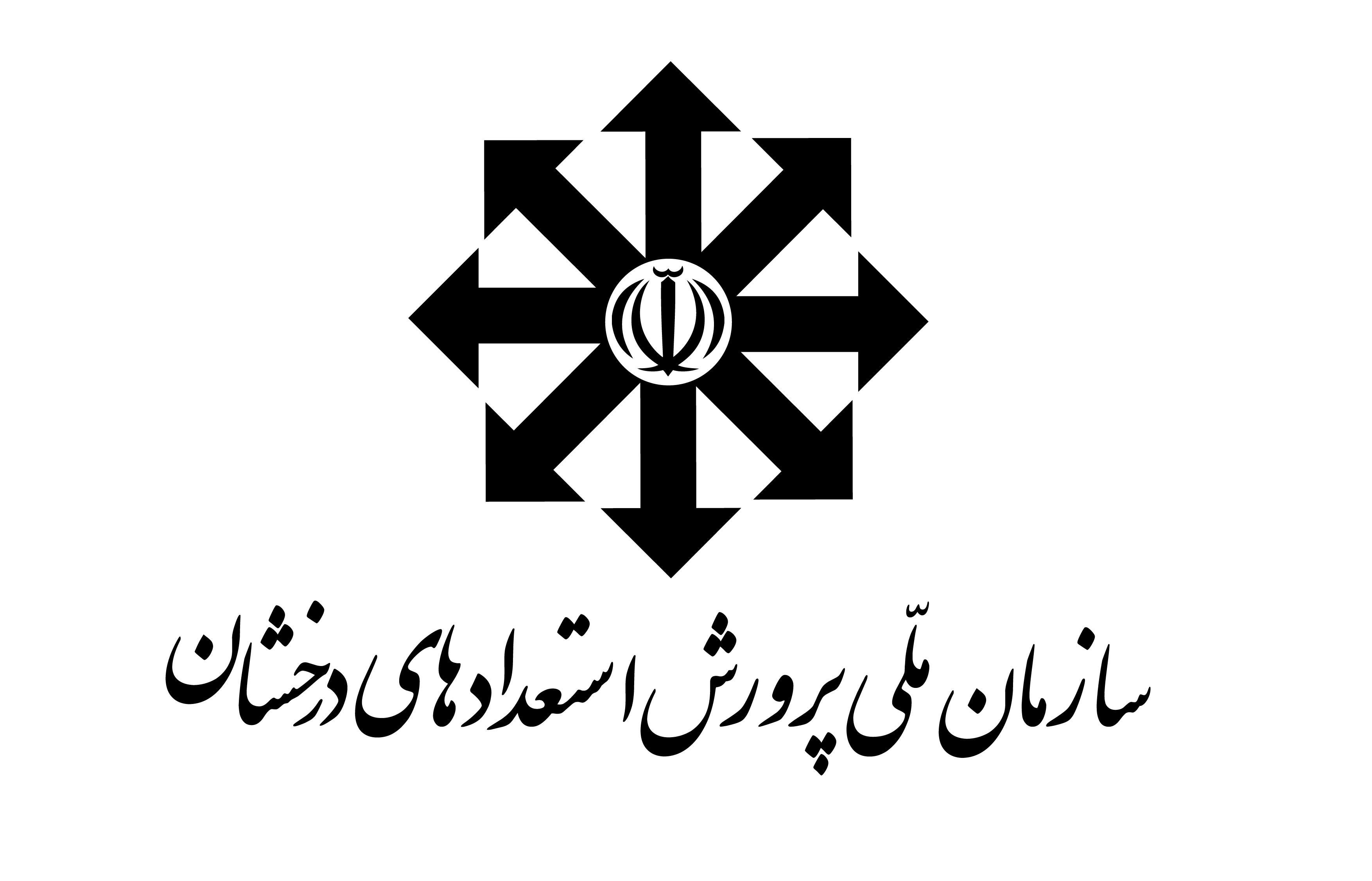 تشکر فارغالتحصیلان مدارس سمپاد از شورای عالی انقلاب فرهنگی