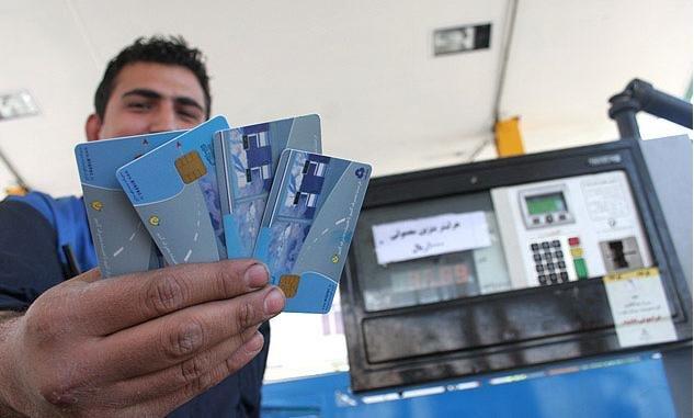 کارت سوخت به کارتهای بانکی متصل شد
