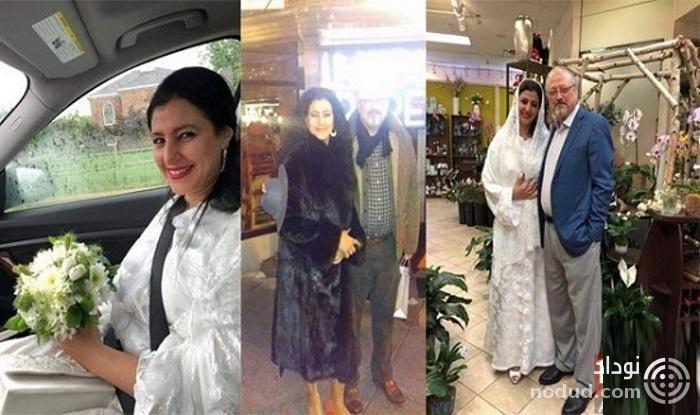 عروس سوم جمال خاشقچی هم رونمایی شد! +عکس