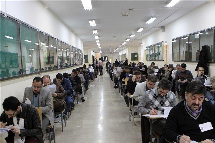 امشب؛ آخرین مهلت ثبت نام در  آزمون ورودی دوره دکتری ۹۸