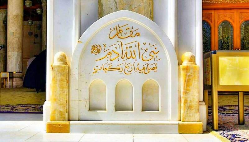 تصویر منتشر نشده از خانه حضرت آدم +عکس