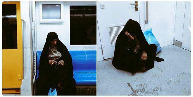 ماجرای جنجالی  زن افغان در مترو تهران +عکس
