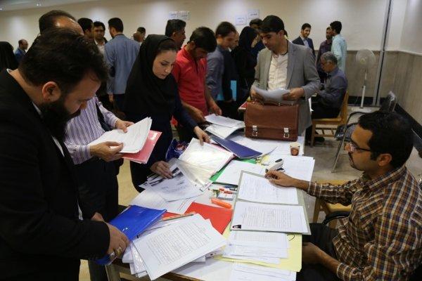 زمان ثبت نام وامهای دانشجویی/ آغاز ثبت نام وام شهریه از ۲۱ بهمن