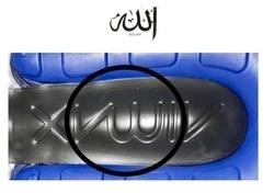جنجال بر سر لوگوی شبیه نام الله زیر کفشهای نایک +عکس