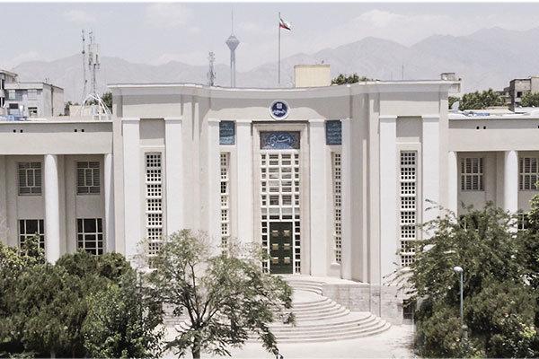 ایجاد تارنمای دو زبانه کالج بینالملل دانشگاه علوم پزشکی تهران